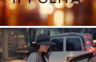 "IPPOLITA ""The Stella Collection"" campaign video"