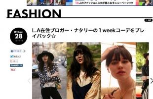 """Elle Girl Japan """"It Girl"""" 2013:"""