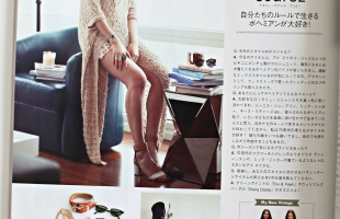 VOGUE magazine Japan jan/feb '15 issue