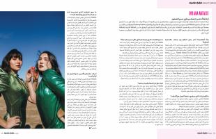 natalie-dylana-lim-suarez-marie-claire-arabia-february-2020