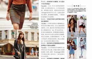 elle-china-december-natalie-suarez-natalie-off-duty-6 (1)