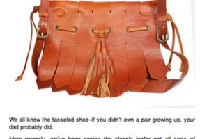 "NYLON Magazine ""JETT MESSENGER"" Handbag Design Story:"