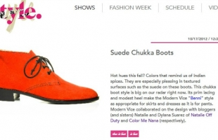 Mystyle.com BENNI boot feature: