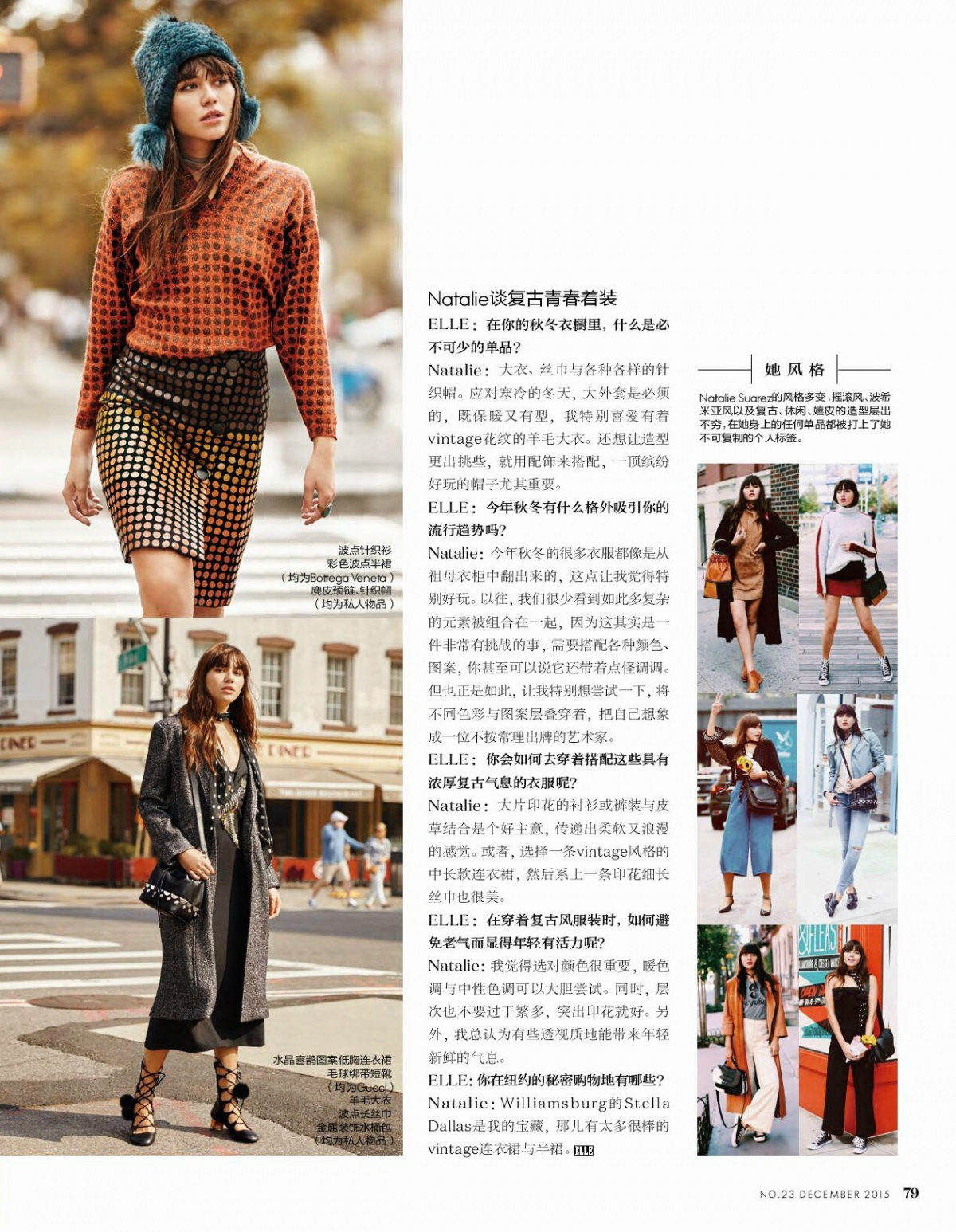 elle-china-december-natalie-suarez-natalie-off-duty-6